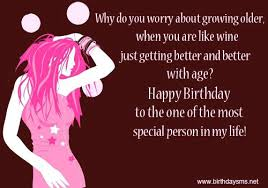 Cute Sister Quotes 88 Awesome Funny Sister Birthday Quotes And Funny Birthday Quotes To Sister