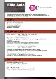 Administrator Resume Template ⋆ Free Resume Templates