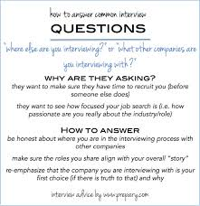 how to answer job interview questions common interview questions where else are you interviewing the