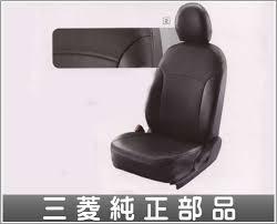 mirage leather seat covers mitsubishi genuine parts mirage parts a05a parts genuine mitsubishi mitsubishi genuine mitsubishi parts options seat cover