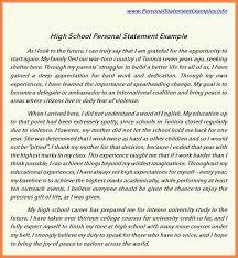 high school personal statement essay examples personal high school personal statement essay examples 057a4d3561da0949754fca31f97f580c jpg
