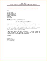 Resume Cover Letter Grant Cover Letter Definition Registered