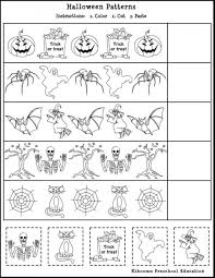 Fun Middle School Math Coloring Pages On Pumpkins Lesson Plans
