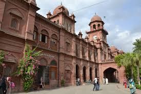 Art And Design Universities In Islamabad List Of Universities In Pakistan Wikipedia