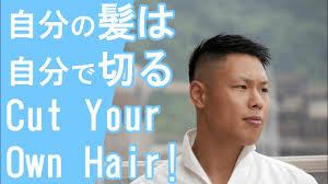長めのスポーツ刈りの頼み方や方法は芸能人にも人気のヘアスタイル