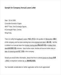 Letter Format For Vacation Leave Leave Letter Sample Magdalene Project Org