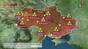 Глобалисты начали Третью мировую биологическую войну | Kazakhstan Today