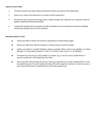 Best Photos Of Basic Letter Of Recommendation Template Basic