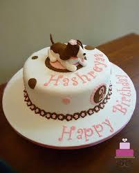 Simple Dog Birthday Cake For Kids