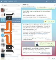 Image result for استیکر شاد تلگرام
