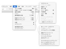 Illustratorでテキストを選択するアレコレ Dtp Transit