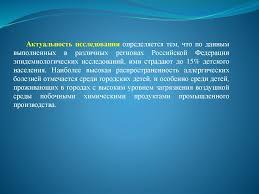 Роль фельдшера в профилактике бронхиальной астмы дипломная работа Москатов Е А Курсовая работа Современные методы диагностики бронхиальной астмы и её профилактика романтик