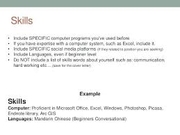 Computer Software Skills Resume. Basic Computer Skills For Resume ...