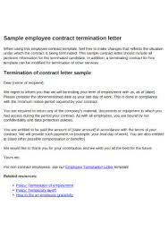 15 sle letters of job termination