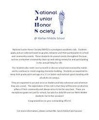 walker national junior honor society walker ms walker national junior honor society