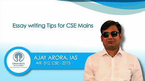 essay writing tips for civil services mains examination by ajay  essay writing tips for civil services mains examination by ajay arora ias air 512 cse 2015