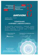 Диплом от журнала Экономический вестник Узбекистана Во благо  Диплом от журнала Экономический вестник Узбекистана
