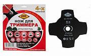 <b>Ножи для триммеров DDE</b> купить в Челябинске: низкие цены ...