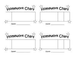Homework Reward Sticker Chart Pdf By Valerie Andrade Tpt