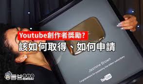Youtube 自殺 配信