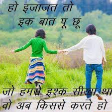 40 Line's Sad Heart Touching Love Quotes Shayari In Hindi Gustakhi Stunning Best Heart Touching Love Lines