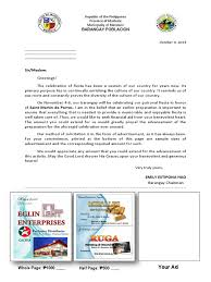 Solicitation Letter For Fiesta 2014