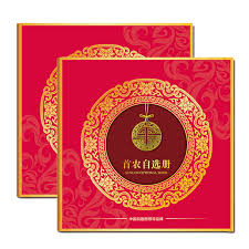 the first farmer s self selected book the first farmer s choice gift book twenty one gift card dragon boat festival holiday dice delivery voucher