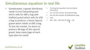 igcse maths simultaneous equation part 3 gcse maths in a real life problem