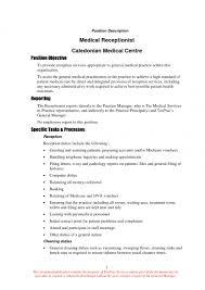 Secretary Job Objective It Resume Cover Letter Sample