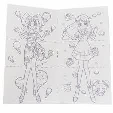 スタートゥインクルプリキュア 塗り絵 ノート キルキルファッション プリキュア シリーズ 女の子向け