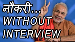 pm modi no interviews for non gazetted govt jobs from st jan pm modi no interviews for non gazetted govt jobs from 1st jan 2016 mann ki baat