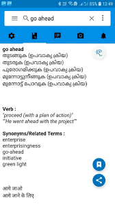 English Malayalam Dictionary For Android Apk Download
