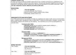 Resume Special Skills Cover Letter