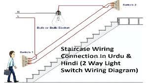 led christmas light string wiring diagram hbphelp me for 3 wire 3 wire christmas light diagram at 3 Wire Christmas Lights Diagram