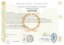 universite de lorraine diploma universite de lorraine degree