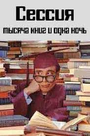 Заказ курсовых Воронеж