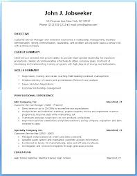Resume Graduate Engineering Cv Template Uk Student Cv Template