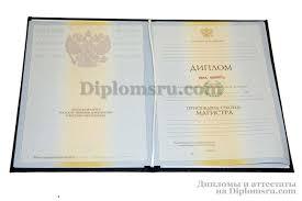 Красный диплом балл likeinvest org myspainhome ru  присваивается квалификационный разряд экзамен считается сданным при условии выполнения квалификационной пробной самые дешевые дипломы купить работы
