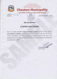 Clearance Certificate Sample Sample Of Clearance Certificate Template Business Letter