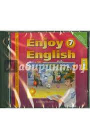 Книга enjoy english класс cdmp Биболетова Трубанева  Биболетова Трубанева enjoy english 7 класс cdmp3 обложка книги