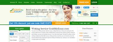 grabmyessay com review cheap essay for me reviews grabmyessay com review