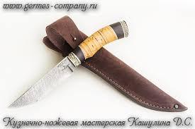 <b>Нож</b> из дамаска <b>Беркут</b>, граб, береста купить в интернет ...