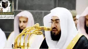 السلطات السعودية تعتقل إمام الحرم المكي بندر بليلة