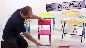<b>Наборы детской мебели Ника</b> (детский столик и стульчик) Обзор ...