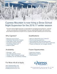 jobs cypress snow pro night supervisor