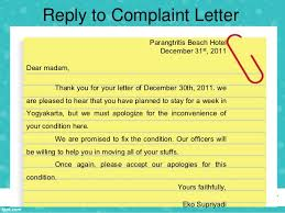 writing complaint letter yours faithfully yulia mufarichah 3 reply to complaint letter