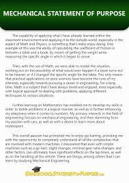 sample statement of purpose mechanical engineering example essay  sample statement of purpose mechanical engineering example essay