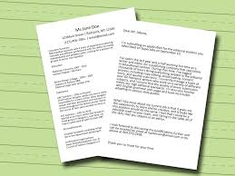 how to write a cover letter for a banking job steps start a cover letter