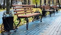 Купить <b>садовую</b> скамейку в Кирове, заказать <b>садовую</b> скамейку в ...