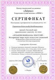 Купить диплом агронома цена С эксклюзивным водяным купить диплом агронома цена знаком с общим трехтоновым водяным знаком с графическим элементом РФ по всему полю титула
